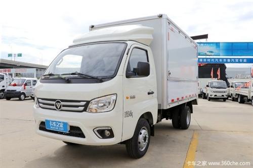 福田汽油箱货出售,长3.7米,开了八个月,一万公里,准新车一辆,刚出磨合期,空调,中控自动关窗,高配...