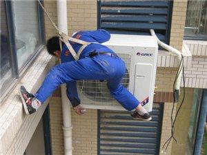 专业提供商用中央空调、家用空调维修、移机、调剂服务