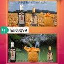 罗平县云乡源绿色食品有限公司