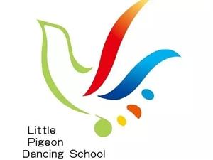 泰安小白鸽舞蹈学校在山东省第十二届青少年舞蹈大赛中再创辉煌!