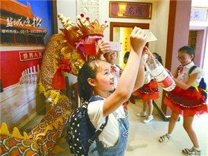 七彩乐童节
