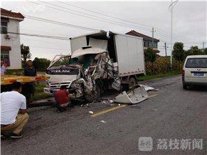 大丰区发生一起交通事故