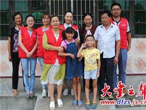 补爱行动:义工开学前看望季蓉蓉、季明宝姐弟