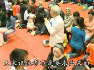 集体下跪视频,轰动了大半个中国了!