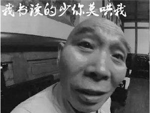 """【八县纵览】陇南版词语大全!只有""""有资格""""的陇南人才晓得哦!"""