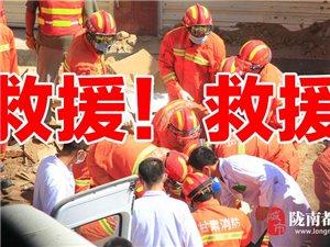 【深度报道】陇南武都楼房坍塌致2死3伤,2012年至今全程回顾