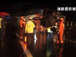 湘西吉首高速南连环车祸