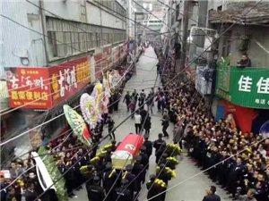 【城事/热点】十里长街送樊龙,我们一起送别年轻的英雄!