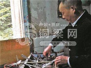 �坌木S修工�德福
