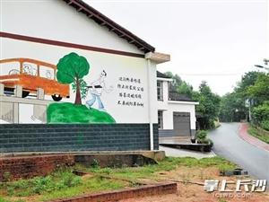 【新规】农村建房有新政策了!一户只能建一处,还有这些规定