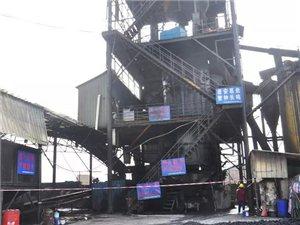 芜湖一陶瓷厂三名工人跌入煤仓致死,再次敲响安全生产警钟