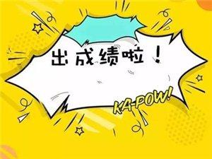 洪洞县招聘310名教师,你的笔试+面试成绩已出!速看!