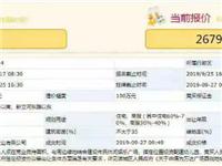 2.6795亿!滨州万达西这块地被这家开发商拍走!