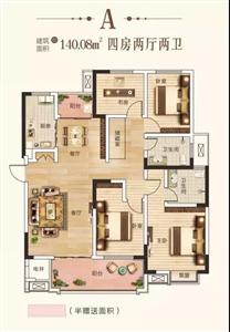 140.08m2三室二厅二卫