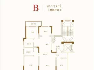 三室两厅两卫117�O