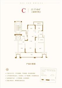 三室两厅两卫114�O