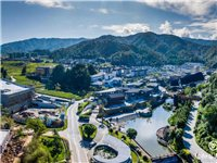 玛御谷温泉小镇丨三期清和园特价房载誉加推