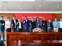 诚合作赢未来 华侨城销售渠道合作签约仪式圆满举行