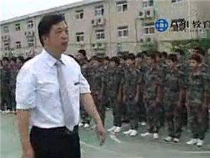 北京八维就业介绍
