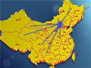 北京八维教育宣传片