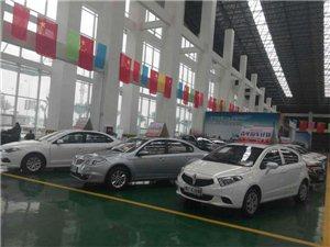 鑫广汇汽车贸易有限公司射洪分公司形象图