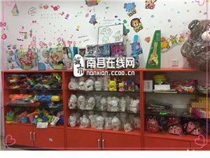 南县爱就推门玩具专卖店