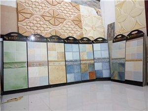 卡罗纳瓷砖