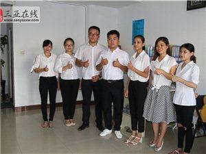 三亚佳圆商务服务有限公司
