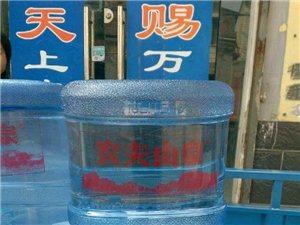 农夫山泉桶装水,天然好水