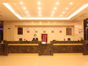 天頤大酒店