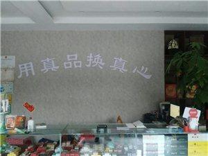 汤阴酒中酒商贸