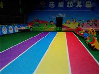 富顺西城幼儿园