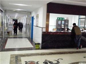 邵阳火车站医院