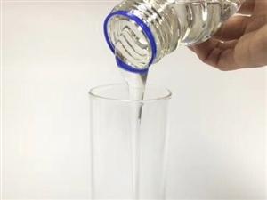涂料表面处理用硅氧烷生产厂家