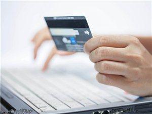 鄭州代還信用卡電話和代還公司多年企業靠譜