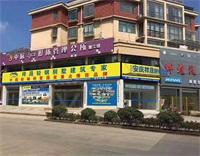 安庆祥晟轻钢别墅建筑有限公司