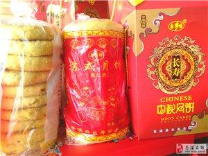 中秋节少不了这样的家乡月饼,每一次团圆都值得期待!