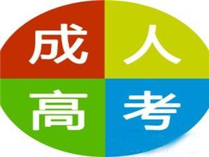 长春市加华教育培训学校