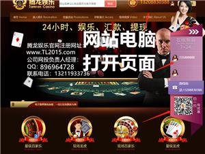 网上赌博赢钱各种理由不给出款怎么办