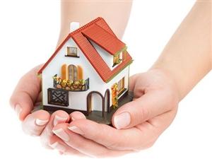 徐州房屋抵押贷款18752181992