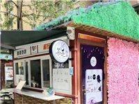 茶之物语奶茶店