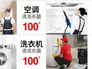 河南树叶科贸有限公司形象图