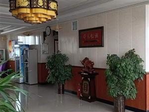 清真尕周民族飯莊(南門店)