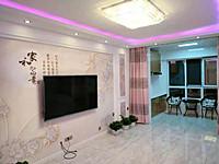 樺南家庭公寓日租、月租房