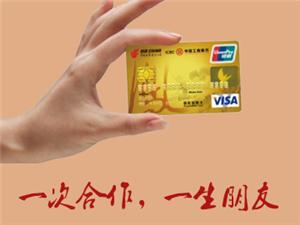 郑州代还信用卡在哪里-我家五百米处