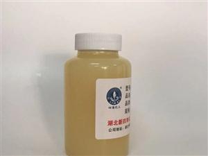 外墙水性涂料用消泡剂批发生产厂家四海公司