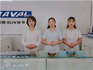 玉门市诚宇汽车销售服务有限公司