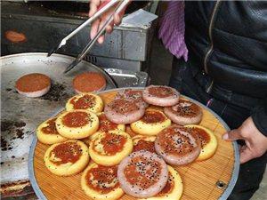 红豆杂粮烤饼疯狂铁板鱿鱼