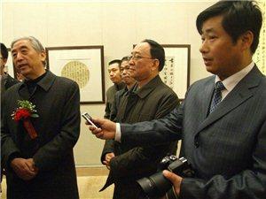 采访中书协主席张海先生
