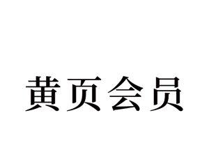 兰溪邵氏口腔门诊部